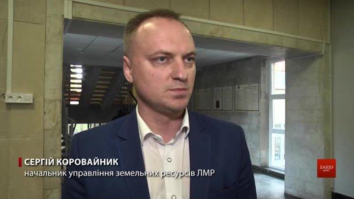 У Львові дозволили виготовлення проектної документації на будівництво житла для атовців