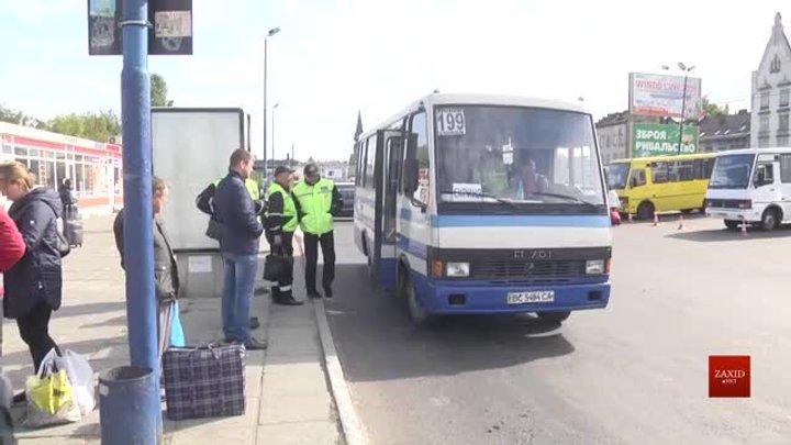 Львівські патрульні перевіряють маршрутки, які заїжджають у місто