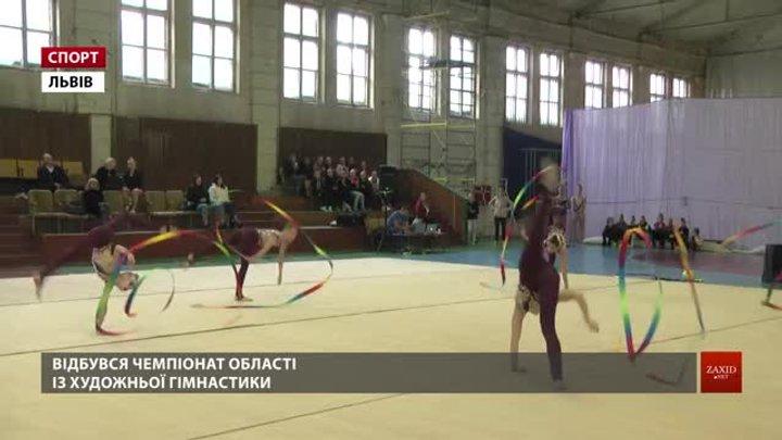 У Львові відбирали гімнасток на чемпіонат України у групових вправах