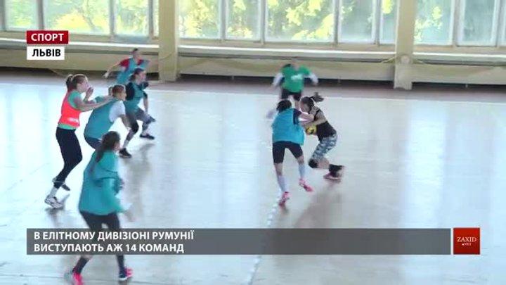 Львівська гандбольна «Галичанка» у другому турі Кубка ЄГФ зустрінеться із румунською «Маґурою»