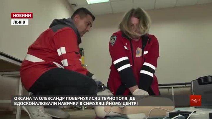 Медики поділились порадами, як поводити себе до приїзду швидкої допомоги