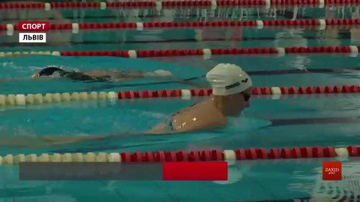 Інваспортсмени зі всієї України позмагалися на відкритому Кубку Львова з плавання