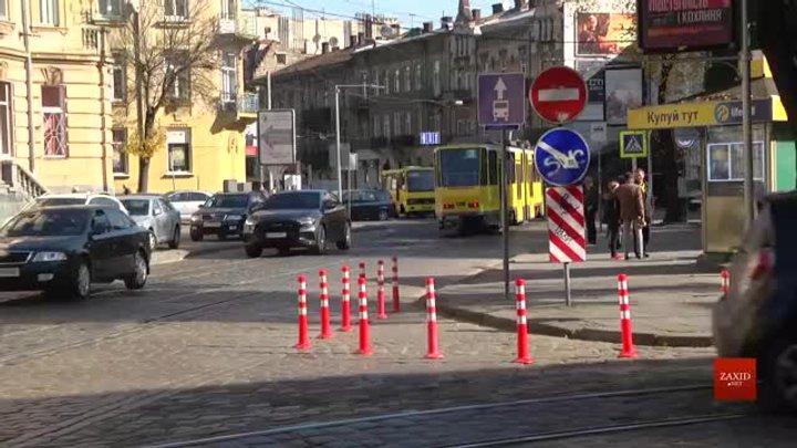 На площі Франка у Львові встановили ґумові стовпці для громадського транспорту