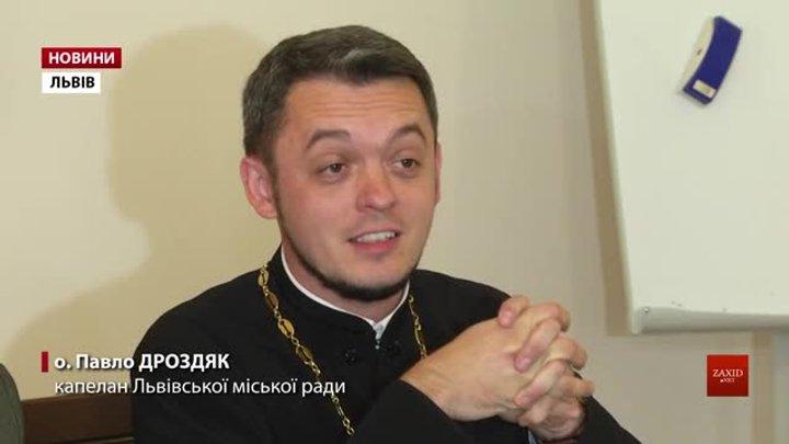 У Соборі св. Юра виставлять для огляду особисті речі Андрея Шептицького