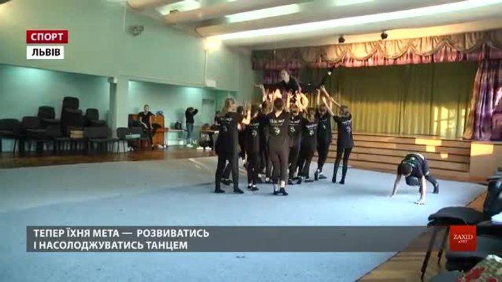 Львівський клуб «Тріумф» завоював чотири нагороди на чемпіонаті світу зі сучасного танцю