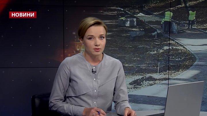 Головні новини Львова за 21 жовтня
