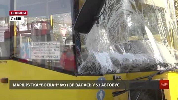 У водія львівського автобуса №31, що зіткнувся з №53, діагностували серцевий напад