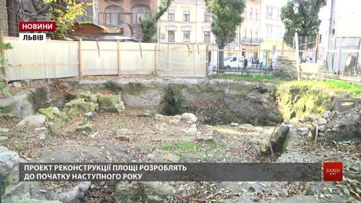 Фонтан «Кульбаба» з центру Львова перенесуть у музей