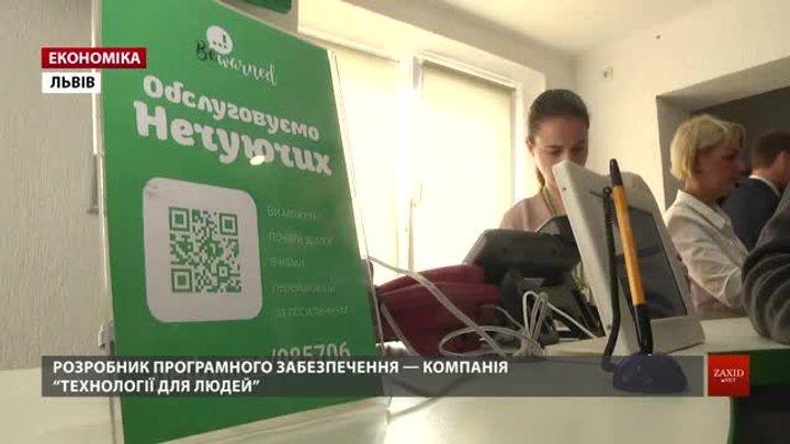 У Львові нечуючі водії можуть скористатись сервісом онлайн-сурдоперекладачів