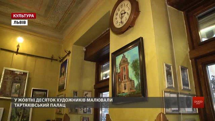 У Львові стартував благодійний аукціон для порятунку брами палацу в Тартакові