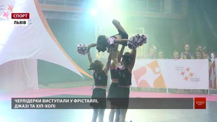 У Львові відбувся масштабний Кубок області з черлідингу