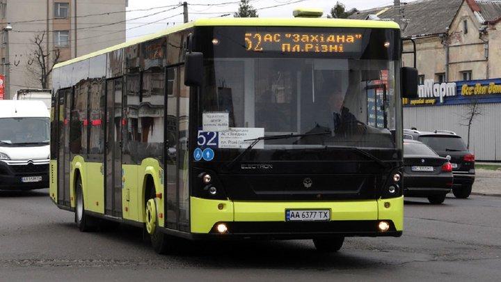 Вартість проїзду у львівських автобусах планують підняти до 8 грн