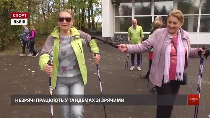 У Львові незрячі об'єдналися у клуб скандинавської ходьби «Живчики»