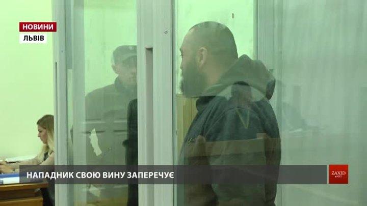 У Львові судять нападника на активіста, що бореться з вирубками лісу