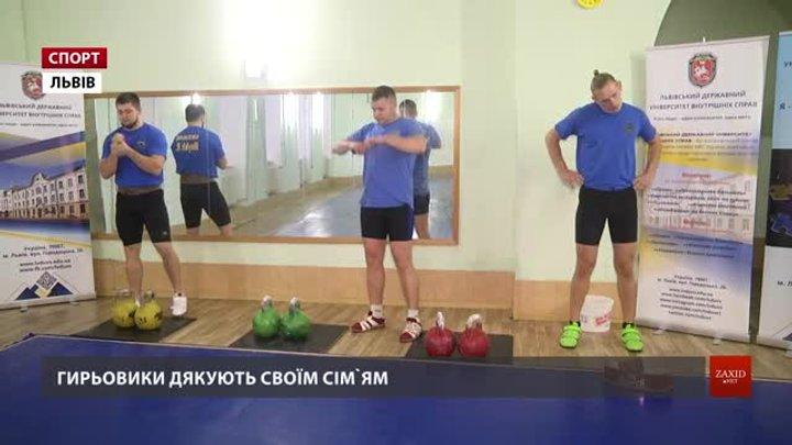 Троє представників Львівщини стали призерами чемпіонату світу з гирьового спорту