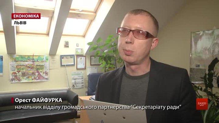 За проекти громадського бюджету проголосували майже 90 тисяч львів'ян