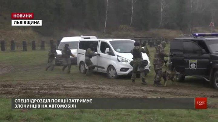 Львівські спецпризначенці поліції продемонстрували навики зачистки