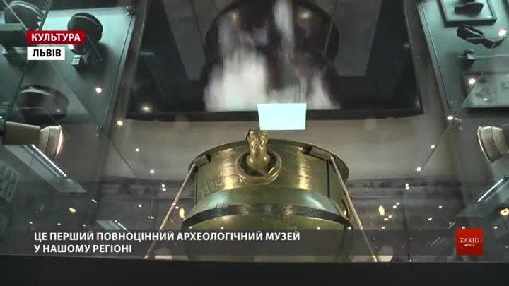 У Винниках відкрили єдиний на Львівщині інтерактивний археологічний музей