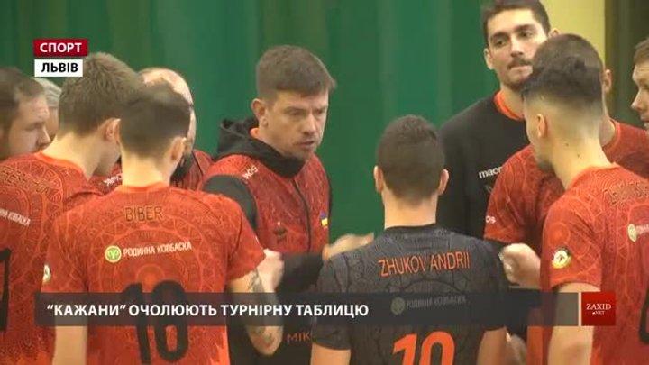 Львівські волейбольні «Кажани» двічі обіграли вдома харківську «ЮрАкадемію»