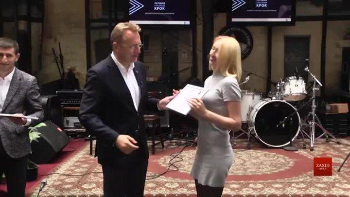 У Львові нагородили стажерів проекту «Перший кар'єрний крок»