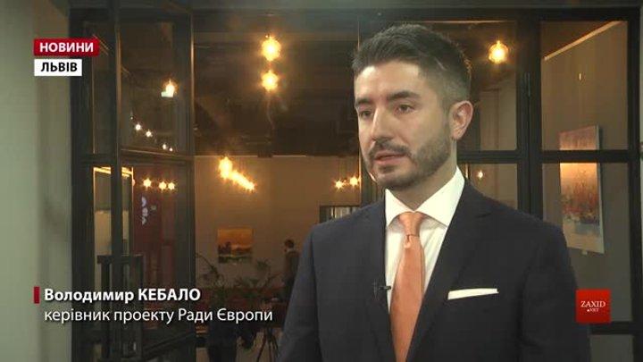 У Львові стартувала Академія громадської участі