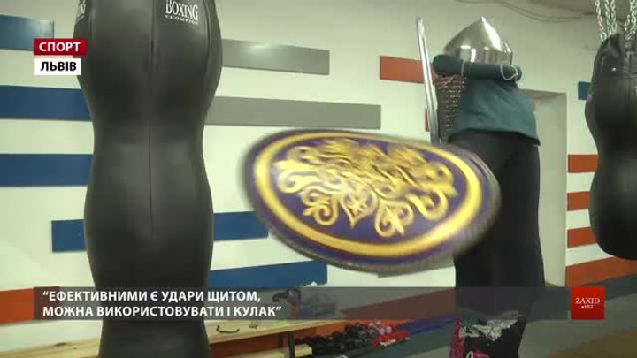 Львівські лицарі готуються до національних змагань та чемпіонату світу із середньовічного бою