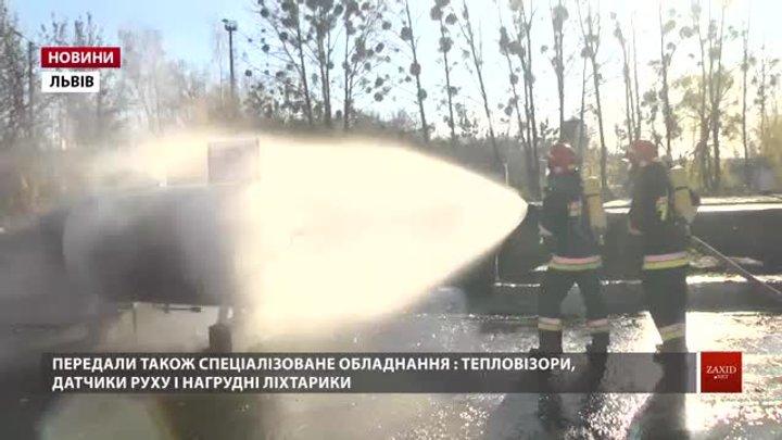 Львівські рятувальники отримали від польських колег перший в Україні вогневий тренажер