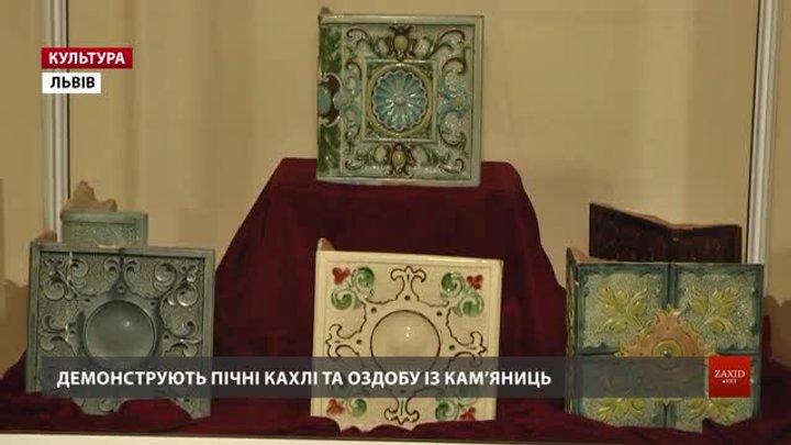У Львові показали сторічну кераміку із фабрики архітектора Івана Левинського