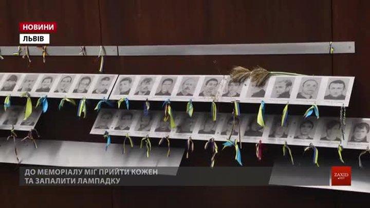 Львів'яни відзначили День Гідності і Свободи
