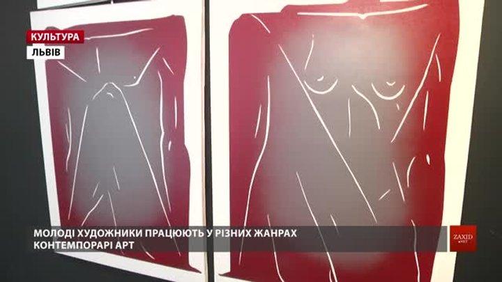 Молоді художники презентують виставку «¿сАЛОН?» на противагу традиційному «Осінньому салону»