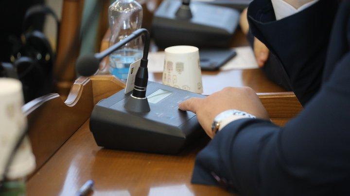Депутати ЛМР затвердили бюджет Львова на 2020 рік