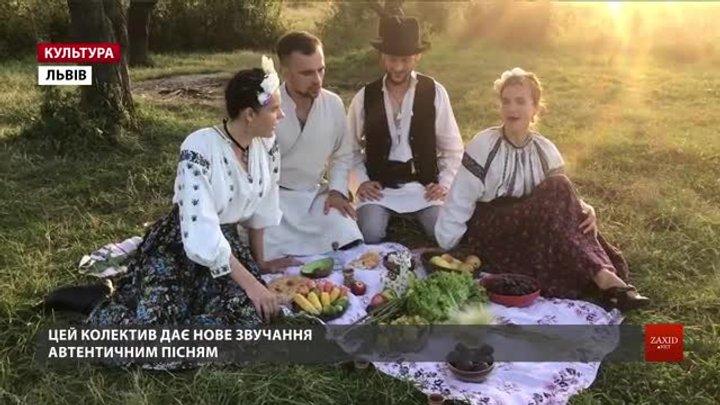 На Андрія львівський гурт «Курбаси» скликає на вечорниці з новою програмою давніх пісень