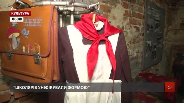 Музей із Кам'янського привіз до Львова речі побуту брежнєвської доби