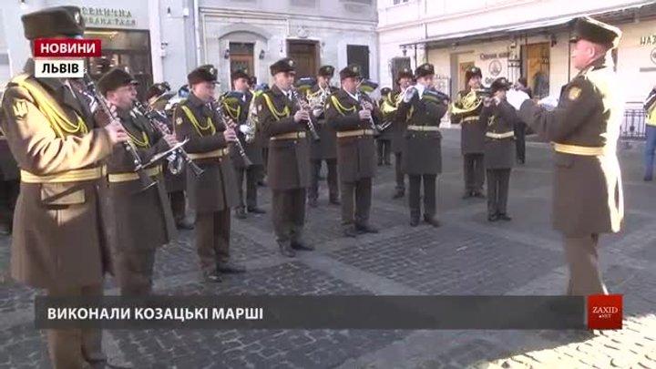 У середмісті Львова просто неба заграв військовий оркестр до Дня Збройних сил України