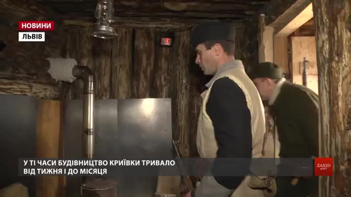 У Брюховичах відкрили відновлену криївку УПА