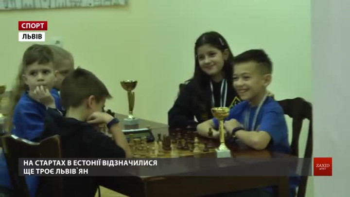 Четверо юних львів'ян завоювали нагороди на шаховому чемпіонаті Європи