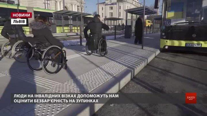 Люди з інвалідністю перевірили площу Двірцеву на доступність