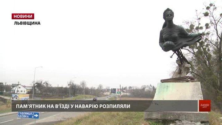 Львів готовий забрати понищений вандалами пам'ятник Русалці Дністровій