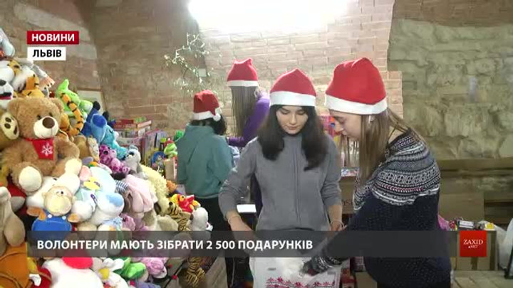 У Львові розпочала роботу Фабрика Святого Миколая