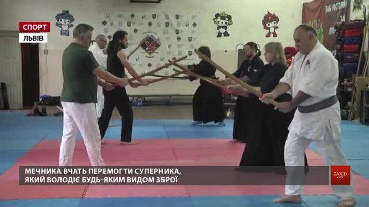 У школі «Будокан» львів'ян вчать володіти японським мечем