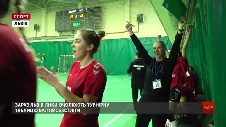 Львівська «Галичанка» очолює Балтійську лігу після другого туру