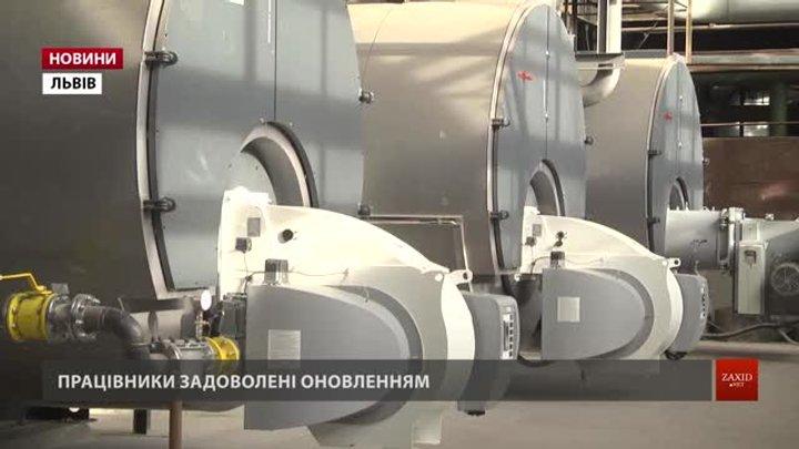 У Львові модернізували найбільшу котельню «Залізничнетеплоенерго»