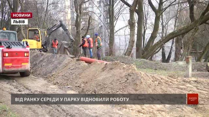 У Замарстинівському парку відновили ремонт