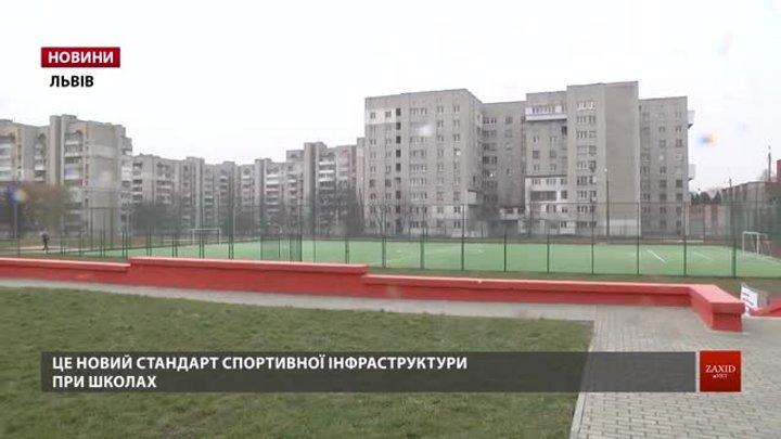 Перший і найдорожчий багатофункціональний спортивний майданчик відкрили на Левандівці