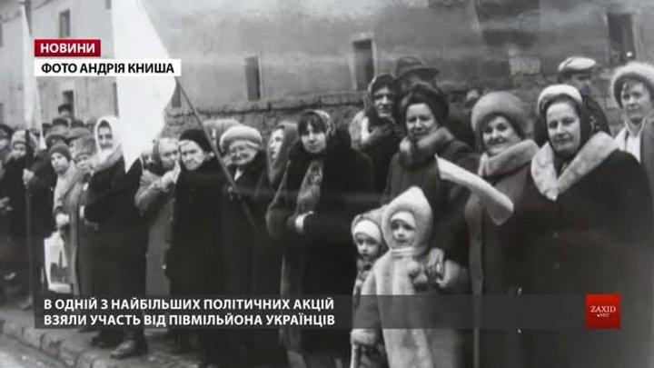Львів'яни розповіли про живий «ланцюг єдності» 30 років тому