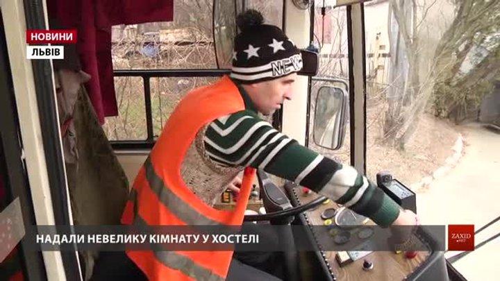 У Львові для водіїв електротранспорту на території депо зведуть житло