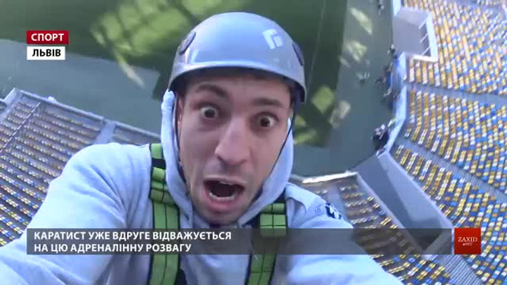«Інша сторона медалі»: Станіслав Горуна