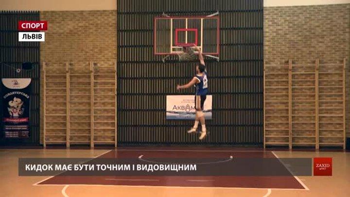 У Львові відбулося баскетбольне шоу від учасників Аматорської ліги