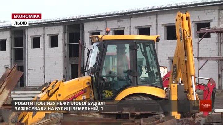 Міськрада може оштрафувати фірму, яка здійснює будівництво на вул. Земельній у Львові