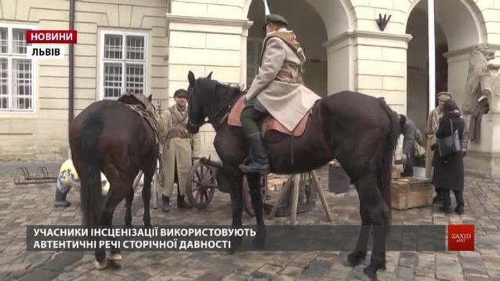 На площі Ринок показали побут учасників бою під Крутами